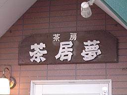 8b8f.jpg