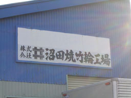 8fc4.jpg