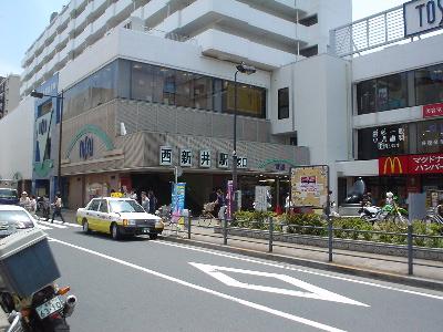 放浪の旅 西新井駅 (2004/5/29 ...