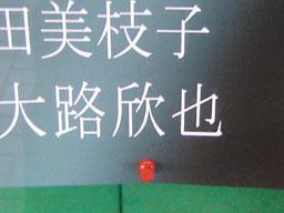 8bd3.jpg